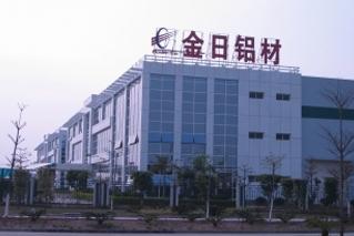 金日铝材厂